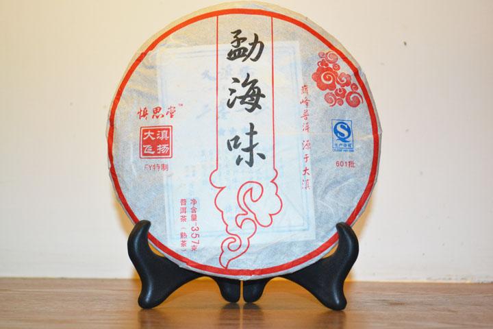 601-meng-hai-wei-fy-1