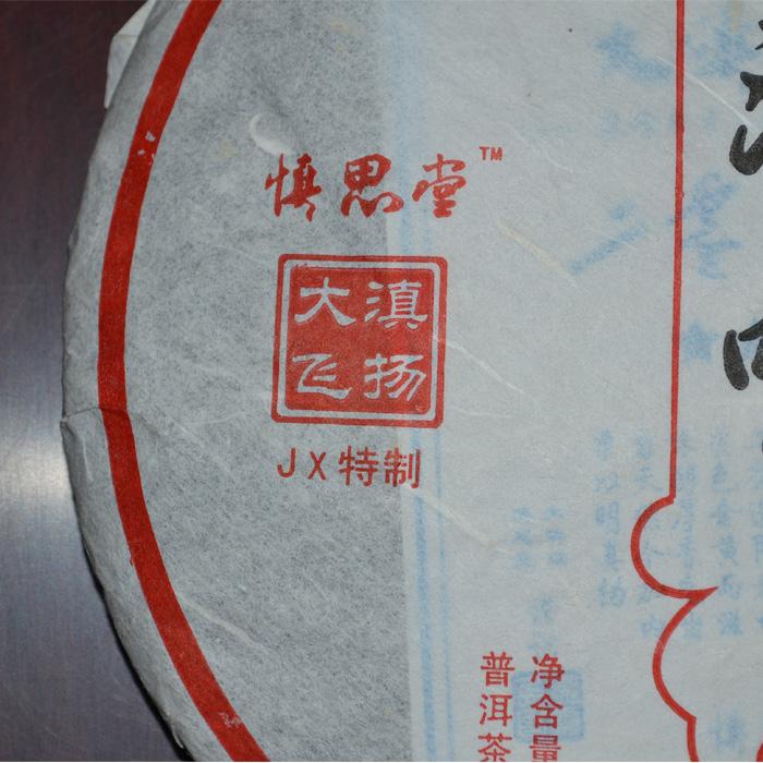 601JXMengHaiWei-2