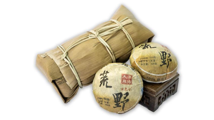 HuangYe 701 - 847x478 - 1