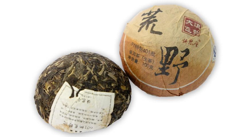HuangYe601-4 - 847x478