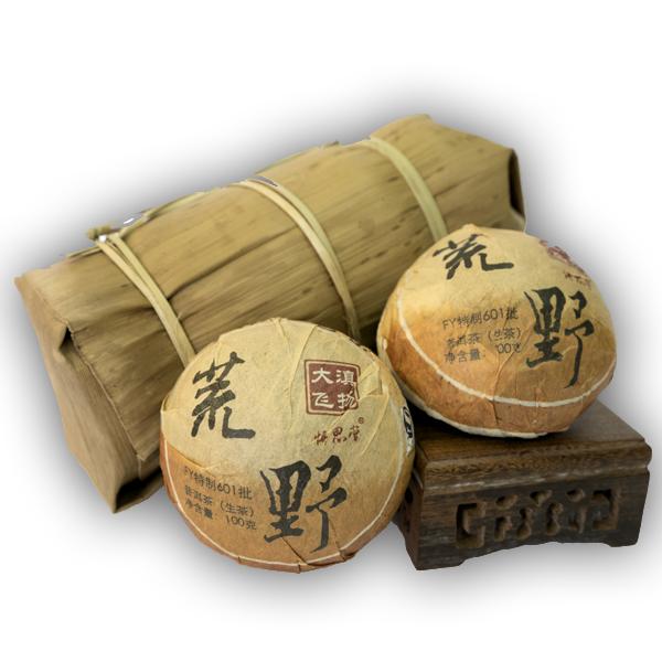 HuangYe601 - 600x600