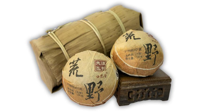 HuangYe601 - 847x478