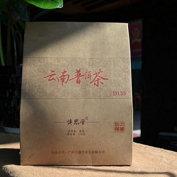 2012格朗和五级散茶