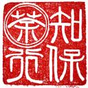 Chinese Tea Malaysia