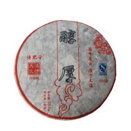 2011 DaDianHao 401 Chun Hou FY Edition
