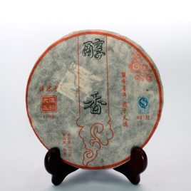 Chun Xiang – Riped Puerh Tea – DaDianHao – 2011 – 401