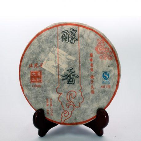 401chunxiang-main
