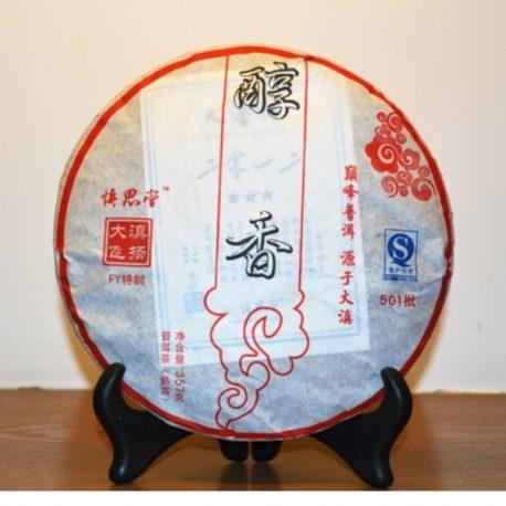 501chunxiang-main