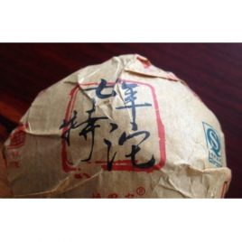 701 batch QiNianTeTuo – Riped Pu-erh Tea – DaDianHao – 2008
