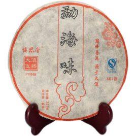 401 Meng Hai Wei – Ripe Pu-erh Tea – DaDianHao – 2011 – 357g