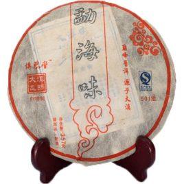 501 Meng Hai Wei – Ripe Pu-erh Tea – DaDianHao – 2012 – 357g