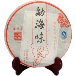 601 Meng Hai Wei FY – Ripe Pu-erh Tea – DaDianHao – 2012 – 357g