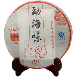 601 Meng Hai Wei JX – Ripe Pu-erh Tea – DaDianHao – 2012 – 357g