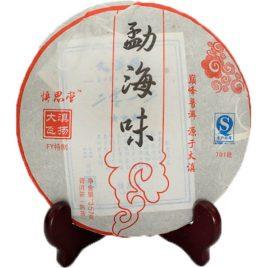 701 Meng Hai Wei – Ripe Pu-erh Tea – DaDianHao – 2012 – 357g