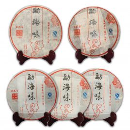 Package Promotion For DaDianHao MengHaiWei Ripe Pu-erh Tea