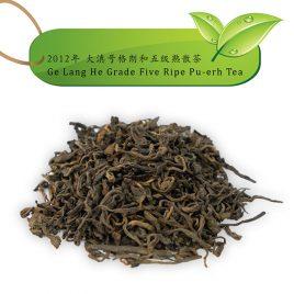 GeLangHe Grade Five Pu-erh – Ripe Pu-erh Tea – DaDianHao – 2012 – 125g