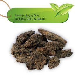 JingMaiOldTeaMonk – Ripe Pu-erh Tea – Collection – 2000 – 35g