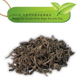 MangFei Grade Five Pu-erh – Ripe Pu-erh Tea – DaDianHao – 2012 – 100g
