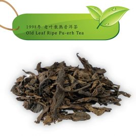 Old Leaf – Ripe Pu-erh Tea – Collection – 20g