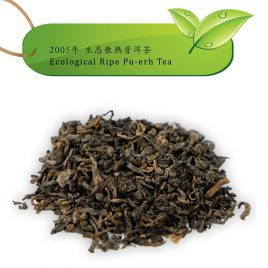 Ecological Pu-erh – Ripe Pu-erh Tea – Collection – 2005 – 75g