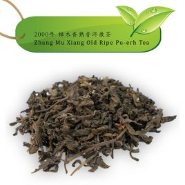 ZhangMuXiang Pu-erh – Ripe Pu-erh Tea – Collection – 25g