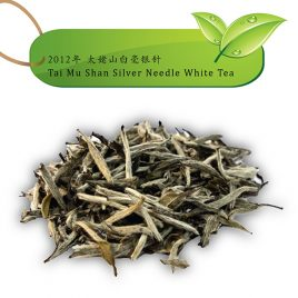 Silver Needle – Fuding White Tea – TaiMuShan – 2012 – 6g