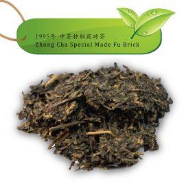 Special Made Fu Brick – Hunan Dark Tea – ZhongCha – 1995 – 20g