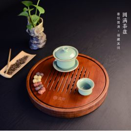 Tea Tray – Decoration – Yuan Man Bamboo Tea Tray – Xiang Fu – L