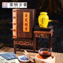 Yu Long Sheng Xue Pu-erh – Ripe Pu-erh Tea – MengDun – 2015 – 20g