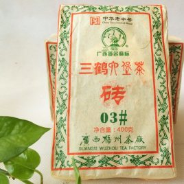 #03 Liu Pao Tea Brick  – Dark Tea – Three Crane Brand – 2015 – 400g