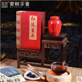 Hong Yun Dang Tou Pu-erh – Ripe Pu-erh Tea – MengDun – 2015 – 10g