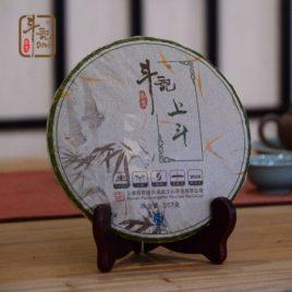 1601 Shang Dou – Raw Puerh Tea – Dou Ji – 2016 – 357g