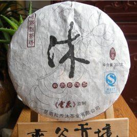 Mu Zhi  – Ripe Pu-erh Tea – HeXuMu – 2008