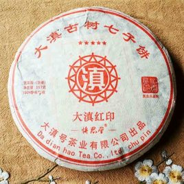 DaDian Red Mark – Raw Pu-erh Tea – DaDianHao – 2014