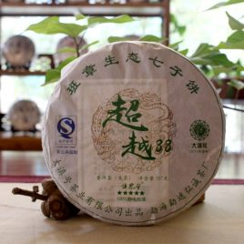 2015 Chao Yue 88 – Raw Pu-erh Tea – DaDianHao – 2015