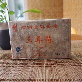 701 San Nian Chen – Ripe Pu-erh Tea – DaDianHao – 2014