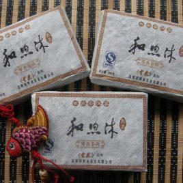 Zhao Xiang Tea Brick – Ripe Pu-erh Tea – HeXuMu – 2006