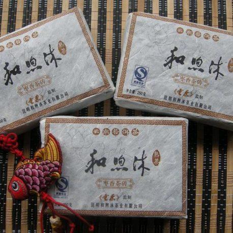 hexumuzhaoxiangzhuanmain
