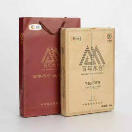 Shou Zhu Fu Zhuan K5-6 – Hunan Dark Tea – ZhongChaPai – 2016
