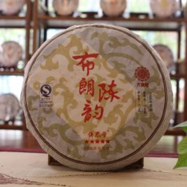 Bu Lang Chen Yun – Raw Pu-erh Tea – DaDianHao – 2014
