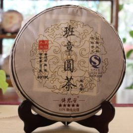 801 batch Ban Zhang Yuan Cha – Raw Pu-erh Tea – DaDianHao – 2015