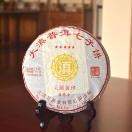 DaDian Yellow Mark – Raw Pu-erh Tea – DaDianHao – 2015