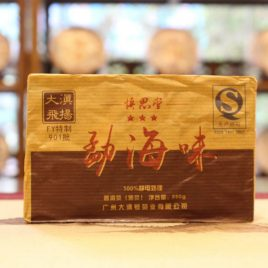 901 batch Meng Hai Wei – Riped Pu-erh Tea – DaDianHao – 2015