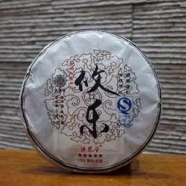 901 batch You Le – Raw Pu-erh Tea – DaDianHao – 2016