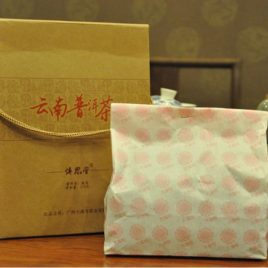 GeLangHe Grade One Pu-erh – Ripe Pu-erh Tea – DaDianHao – 2012 – 250g