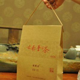 MangFei Grade Five Pu-erh – Ripe Pu-erh Tea – DaDianHao – 2012 – 250g