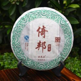 604 batch Yi Bang – Raw Pu-erh Tea – DaDianHao – 2013(Autumn)