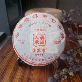 701 BaDaGaoShan – Ripe Pu-erh Tea – DaDianHao – 2012 – 357g