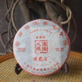 701 GeLangHeShuBing – Ripe Pu-erh Tea – DaDianHao – 2012 – 357g