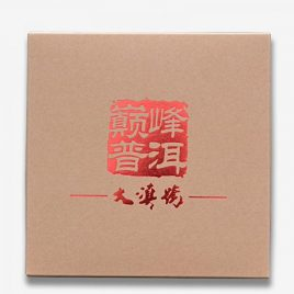 Tea Cake Box – Paper Product – Teaware – DaDianHao